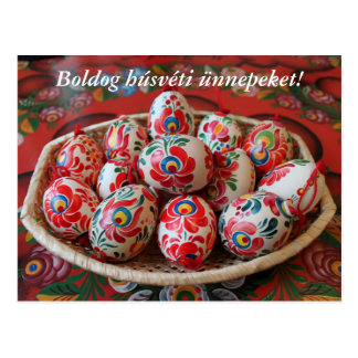 Traditonalのハンガリーのfalkの卵 ポストカード