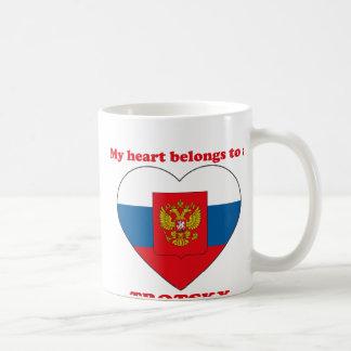 Trotsky コーヒーマグカップ