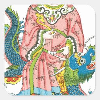 Tsing-sien。 井戸の神 スクエアシール