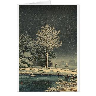 Tsuchiya Koitsuの土屋光逸のSumidagawaの森林東京 グリーティングカード