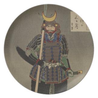 Tsukiのhyakushi - Akiyama Buemon (1886年の) Samarai プレート