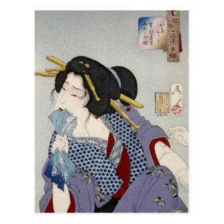 Tsukioka Yoshitoshi (月岡芳年) -苦痛を見ます ポストカード