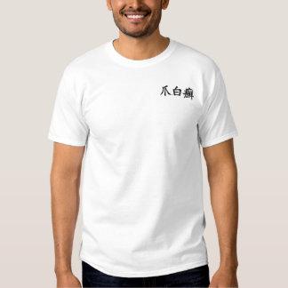 TSUME HAKUSENの医学の言語 刺繍入りTシャツ