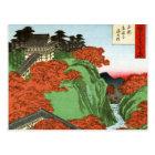 Tsuten橋、京都のTofukujiの寺院 ポストカード