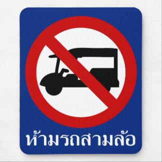 Tuk-Tukのタクシーの⚠のタイの交通標識の⚠無し マウスパッド