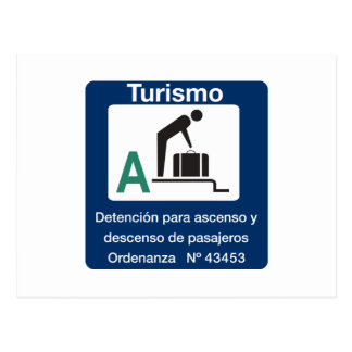 Turist停止ポイント、交通標識、アルゼンチン ポストカード
