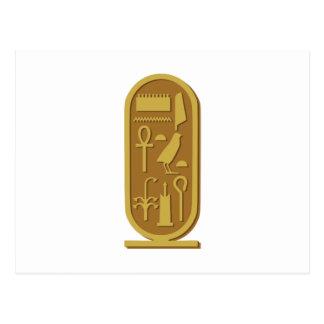 TutankhamunのCartouche ポストカード
