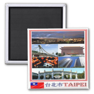TW -台湾フォーモサ-台北-コラージュのモザイク マグネット