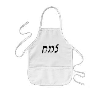 Tzemach -ヘブライRashiの原稿 子供用エプロン