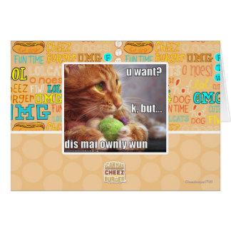 Uはほしいですか。 グリーティングカード