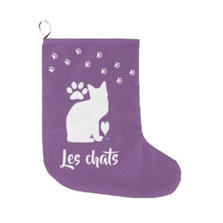 U一突き色の名前をカスタムする猫のストッキング ラージクリスマスストッキング