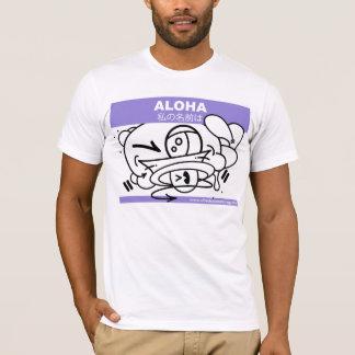 Ubeのアイスクリームの店のアロハワイシャツの一連3の6 Tシャツ