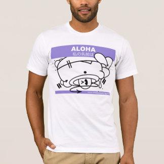 Ubeのアイスクリームの店のアロハワイシャツの一連4の6 Tシャツ
