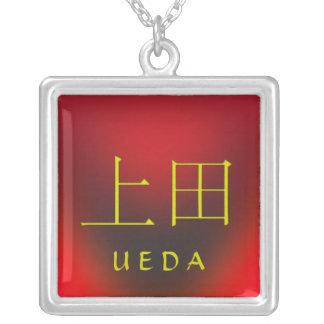 Uedaのモノグラム シルバープレートネックレス
