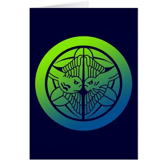 Uesugi1(GB) カード
