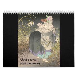 Ukiyo-eの2015年のカスタムによって印刷されるカレンダー カレンダー