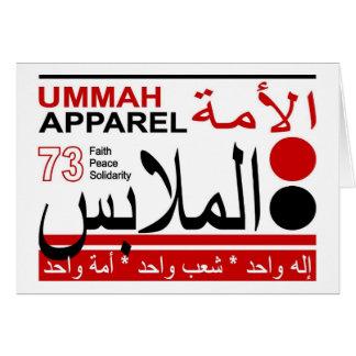 Ummahの服装の信頼の平和団結 カード