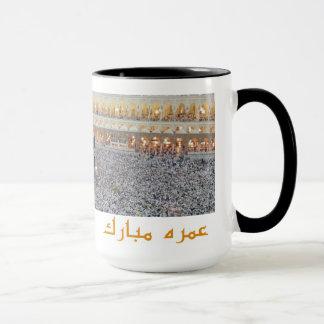 Umrahムバラクのマグ マグカップ