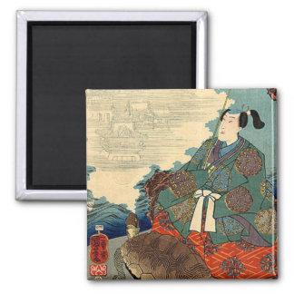 Urashimaのタロイモおよびカメの日本のなおとぎ話 マグネット