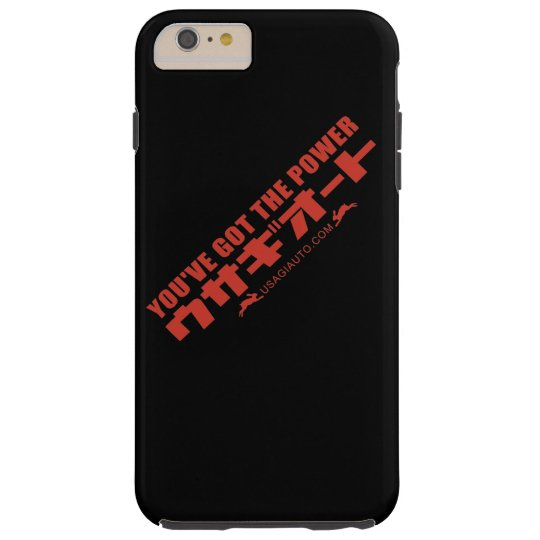 USAGIAUTO iPhone Case Tough iPhone 6 Plus ケース