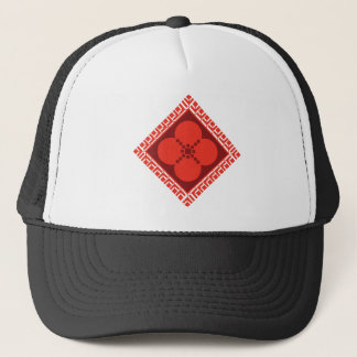 USCPRのトラック運転手の帽子 キャップ