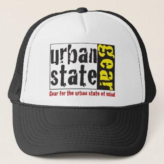 USGの粉砕の帽子 キャップ