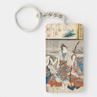 Utagawaクラシックなヴィンテージのukiyo-eの武士および女性 キーホルダー