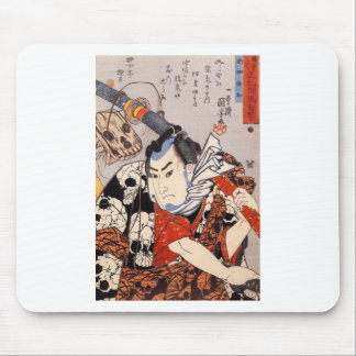 Utagawa著長い剣を運んでいるNozarashi Gosuke マウスパッド
