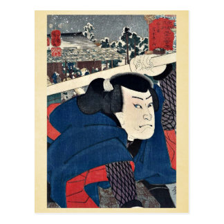 Utagawa著、Kuniyoshi Ukiyo e. ポストカード