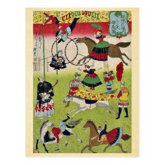 Utagawa、Hiroshige著大きくフランスのなサーカス ポストカード