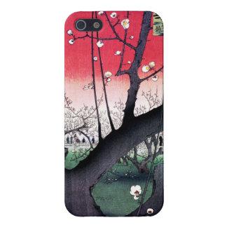 Utagawa Hiroshige著Kameidoのプラム庭 iPhone 5 Case