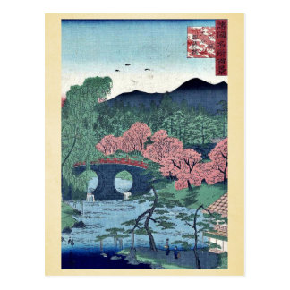Utagawa、Hiroshige著otaniのMegane橋 ポストカード