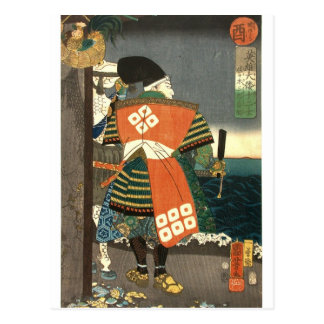 Utagawa Kuniyoshiの歌川国芳の日本のな巨匠 ポストカード