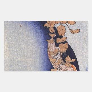 Utagawa Kuniyoshi著藤の下の赤いコイ 長方形シール