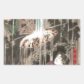 Utagawa Kuniyoshi著36の有名な戦い 長方形シール
