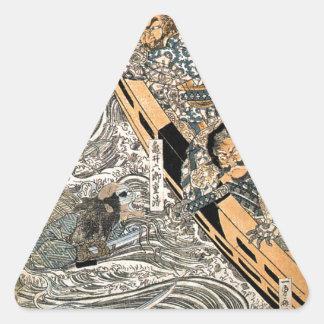 Utagawa Kuniyoshi著Taira Tomomoriの幽霊 三角形シール