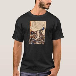 Utagawa Kuniyoshi著Toki Jurozaemon Mitsuchika Tシャツ