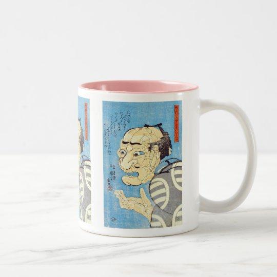 Utagawa Kuniyoshi, 見かけは怖いがとんだいい人だ。 ツートーンマグカップ