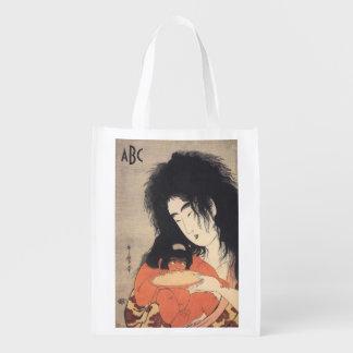 Utamaroの日本のな芸術のカスタムのエコバッグ エコバッグ