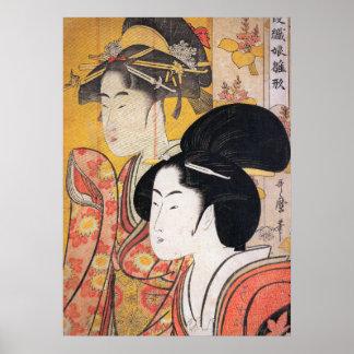 Utamaroタケとの2つの美しい ポスター
