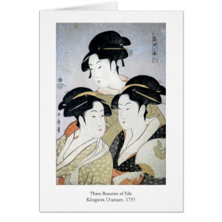 Utamaro江戸の3つの美しい カード