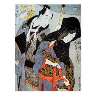 Utamaro: 恋人1797年 ポストカード