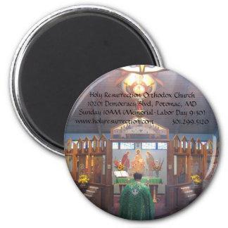 V5_IMG_7602の神聖な復活の正教会 マグネット