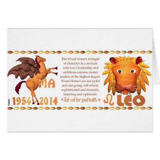 ValxArtの(占星術の)十二宮図のレオのインの木製の馬1954 2014年 カード