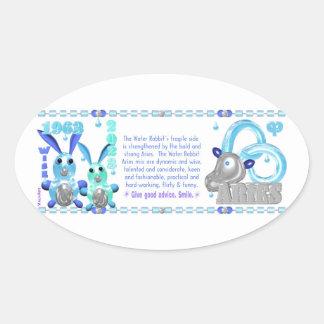 ValxArtの(占星術の)十二宮図水ウサギの生まれる牡羊座1963 2023年 楕円形シール