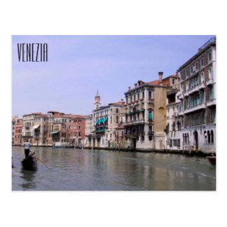 Venezia ポストカード