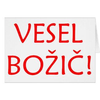 Vesel Bozic カード