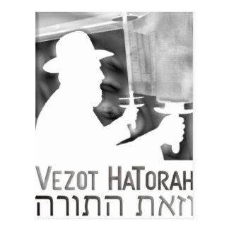Vezot Hatorah ポストカード