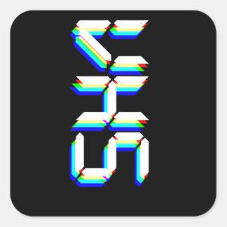 VHS スクエアシール
