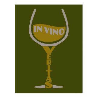 VinoのVeritasのカスタムの郵便はがき ポストカード